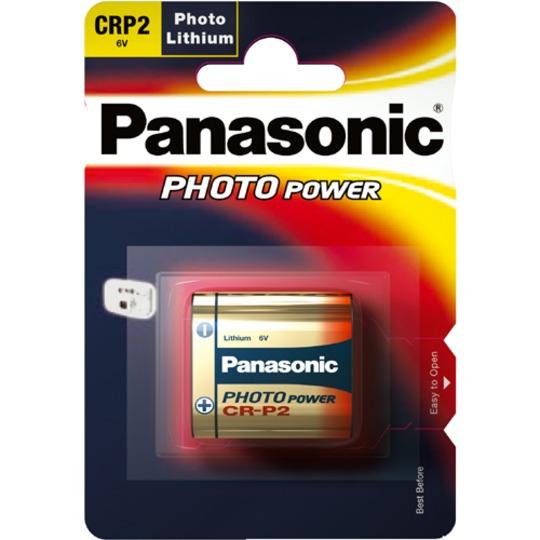 Panasonic CR-P2